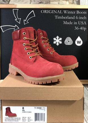 Оригинальные зимние ботинки. timberland 6-inch. темно красные меховые. 28 цветов