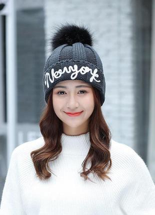 13-36 крутая модная теплая шапка new york с помпоном
