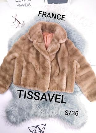 Tissavel s/36 шикарная короткая бежевая шубка от французского бренда