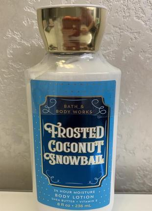 Bath and body works frosted coconut snowball body lotion