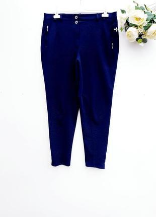 Тёмно синие штаны повседневные брюки лосины