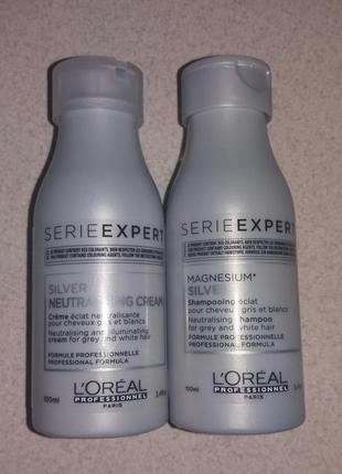 Loreal professionnel (шампунь,бальзам, концентрат для нейтрализации желтизны волос)