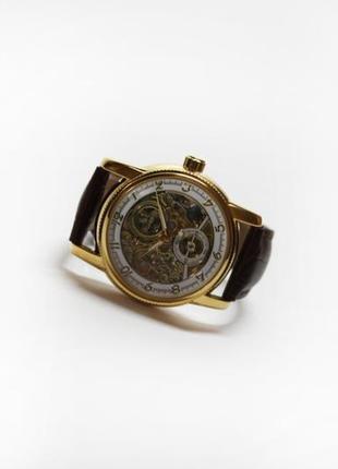 Часы forsining classic