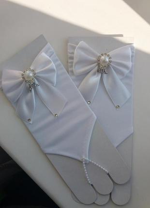 Весільні рукавички