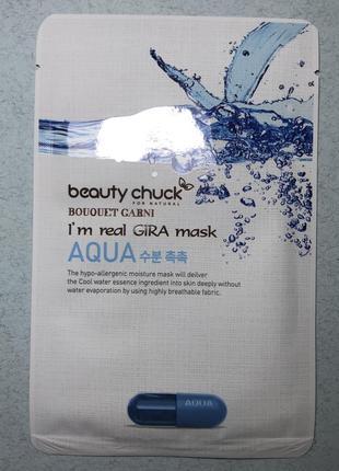 Тканевая маска с морской водой beauty chuck aqua i'm real gira mask