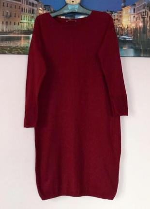 Платье цвета марсала бордо