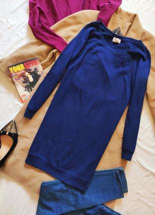 Платье свитер спортивное темно синее оверсайз с длинным рукавом