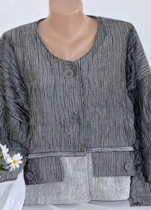 Брендовый серый пиджак жакет блейзер neslay collection