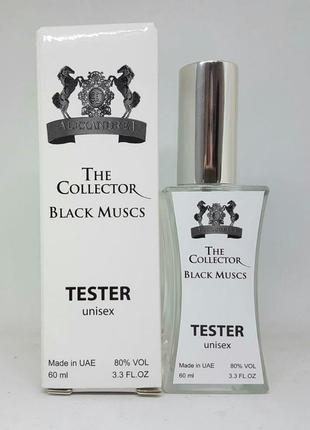 Мини тестер премиум качество 60 мл эмираты black muscs