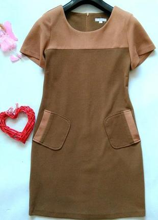 Плотное платье прямого кроя