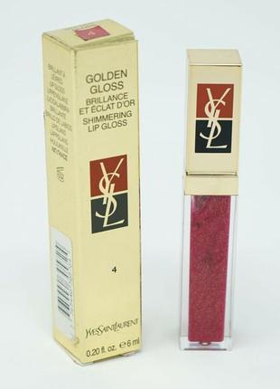 Ysl golden gloss shimmering lip gloss блеск для губ