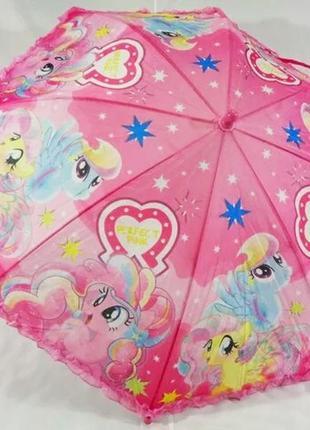 Зонтик для девочки my little pony 4-7/8 лет