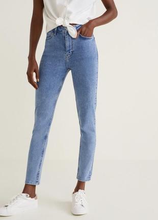 Продам джинсы mango skinny