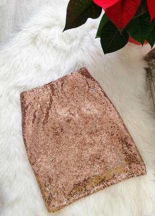 Пудровая юбка в пайетки