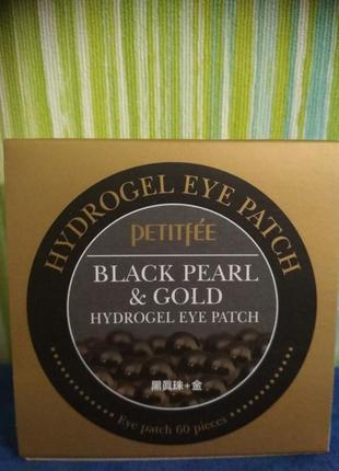 Гидрогелевые патчи для глаз с золотом и черным жемчугом petitfee black pearl&gold