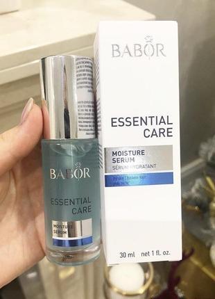 Babor увлажняющая сыворотка для всех типов кожи ( под заказ)