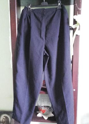 Штани велікани шовкові.