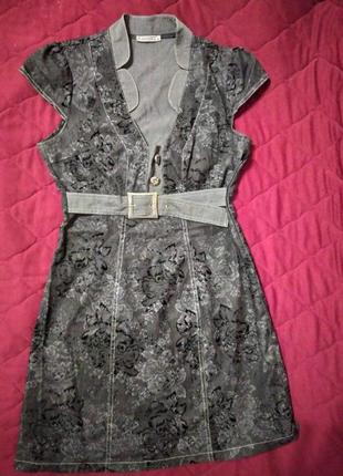 Офисное платье мини серого цвета