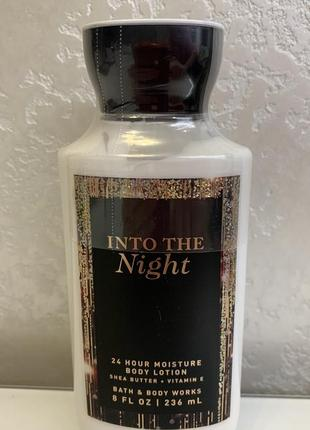 Bath and body works into the night body lotion