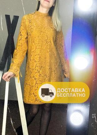 Мереживна сукня/платье двойка h&m
