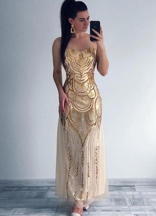 Женское вечернее платье в пол/бежевое вечернее платье/золотое платье в пол