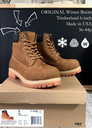 Оригинальные зимние ботинки. timberland 6-inch. rust темно рыжие меховые. 28 цветов