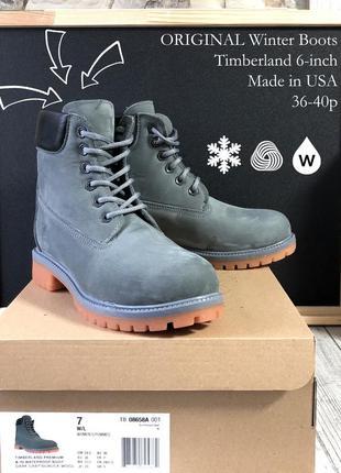 Оригинальные зимние ботинки. timberland 6-inch. темно серые меховые. 28 цветов