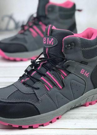 Демисезонные трекинговые ботинки сапоги женские сапожки