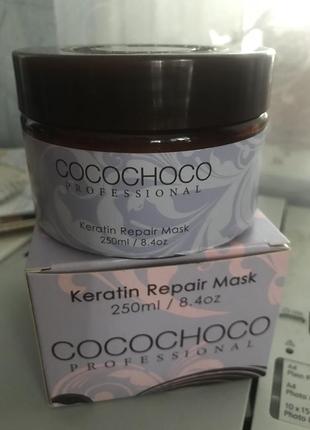Маска для волос после кератинового восстановлений кокочоко 200мл