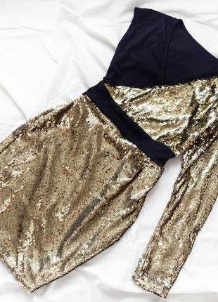 Золота сукня