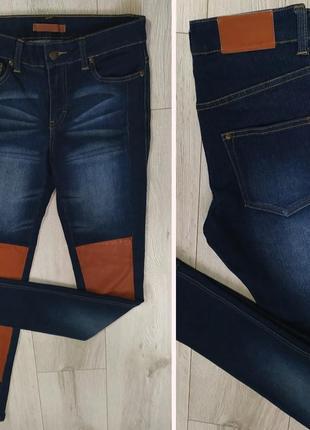 Джинсики perfect jeans