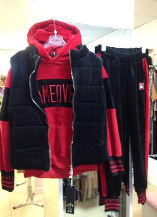 Очень тёплый костюм тройка прогулочный костюм кофта жилетка пуловер штаны