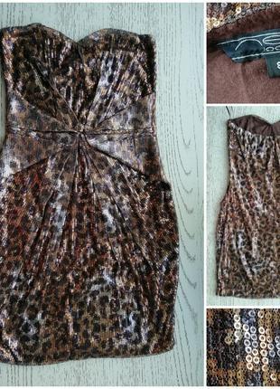 Платье на новий год, под кожу питона, в паетках