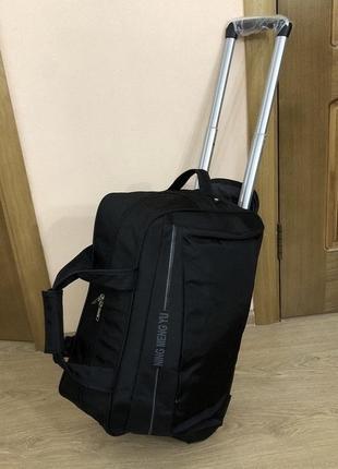 Допожная сумка на колесах.