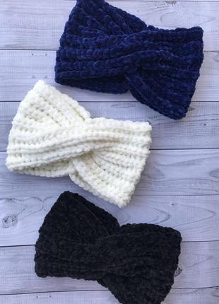 Бархатная повязка, велюровая повязка чалма зимняя, белая повязка чёрная повязка