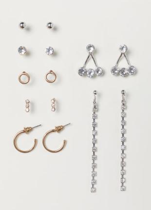 7 пар серег сережек набор бижутерия золото серебро камни стразы гвоздики шар кольцо h&m
