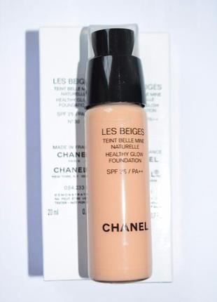 Chanel тональный флюид les beiges healthy glow foundation spf 25 pa++