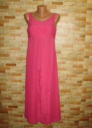 Новое двухслойное шифоновое платье на подкладке размера s-m