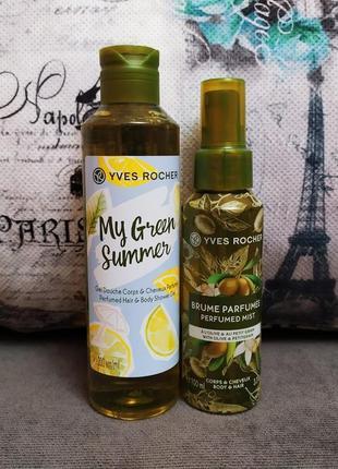 Великий розпродаж!набір (парфумований спрей+гель) ив роше yves rocher
