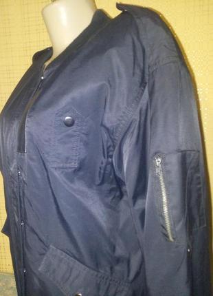 Куртка, бомбер  от cubus as38/m