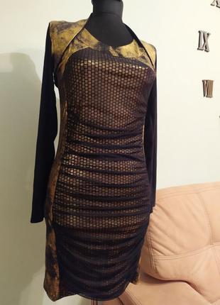 Нарядное обтягивающее платье с болеро.