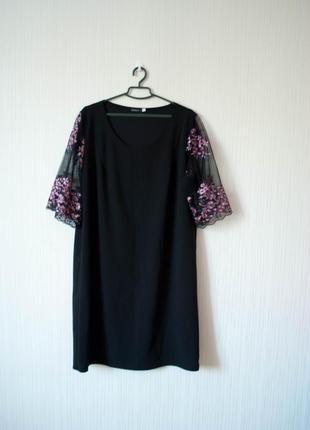 Вечернее платье большого размера с вышивкой и сеткой