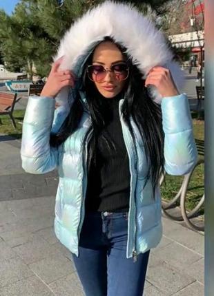 Куртка женская голубая, хамелеон -еврозима