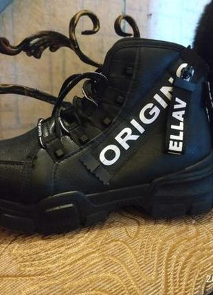 Ботинки новые р. 38