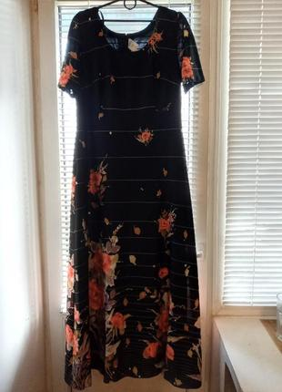 Немецкое платье в пол 46