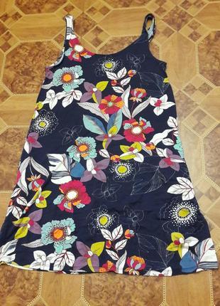 Платье карман