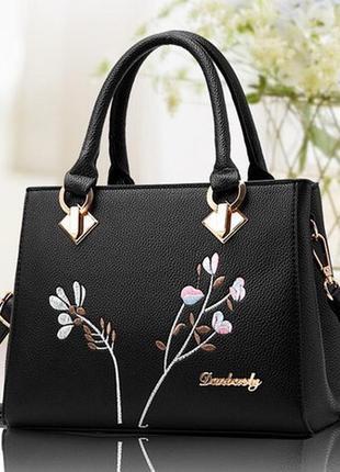 Женская кожаная качественная модная шикарная сумка сумочка