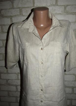 Натуральная рубашка р-р 38-12 лён италия