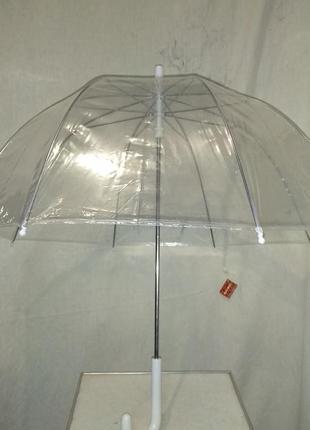 Зонтик прозрачный