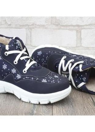 Женские зимние ботинки, кроссовки, 36-41р., новые, есть 2 цвета, черные и синие